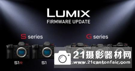 松下M43主力机型固件升级,G9增加V-Log L,视频性能如虎添翼