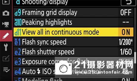 尼康Z6和Z7的EVF黑屏问题