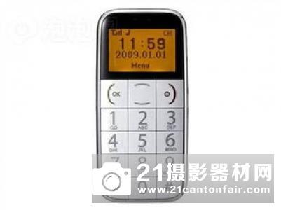 理光在韩国注册新GR的充电器