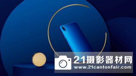 玩得畅快拍得清晰 1799元起魅蓝E3正式发布