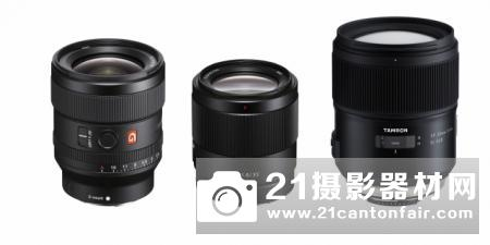 外媒公布索尼FE35/1.8等三款定焦测试成绩