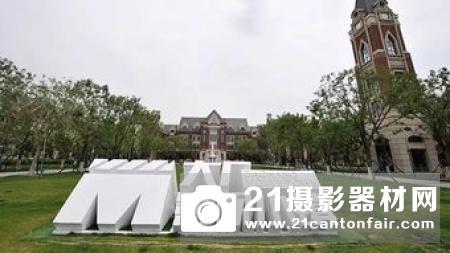 北京无人机小镇落户平谷