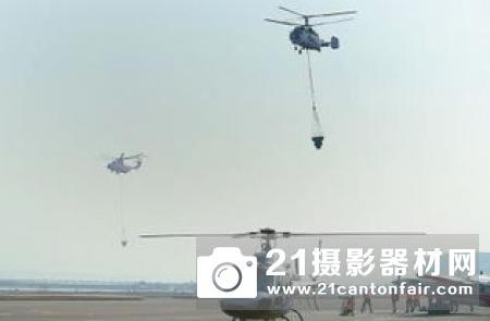 大连海上搜救中心开展应急综合演习 无人机参与救援