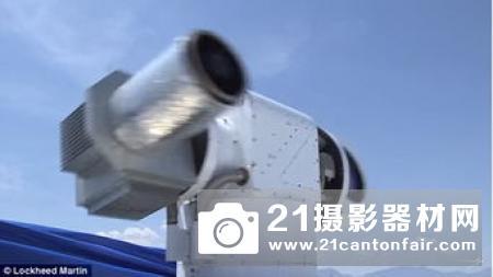 激光技术为无人机提供充电测试