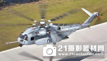 洛马将向美国海军交首套付MH-60R/S直升机电子战吊舱